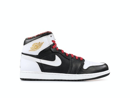Air Jordan 1 Retro High RTTG Vegas