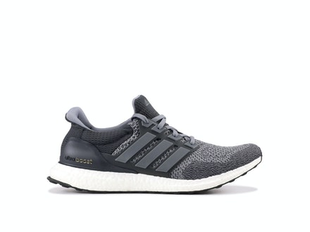 Mystery Grey UltraBoost 1.0