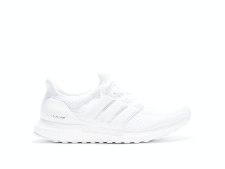 Triple White UltraBoost 2.0