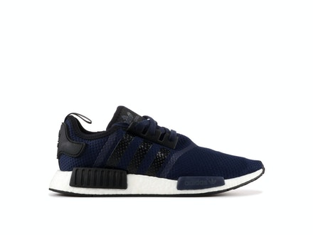 Navy NMD R1 x JD Sports