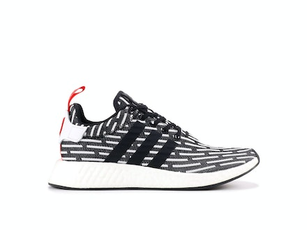 Primeknit Core Black Stripe NMD R2