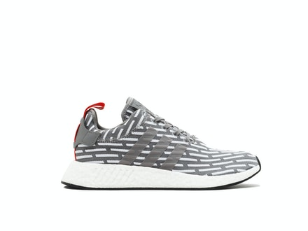 Solid Grey NMD R2 JD Sports