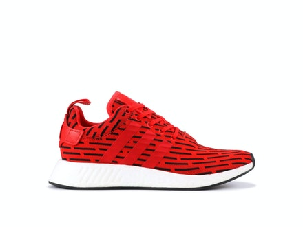 Red Black NMD R2 JD Sports