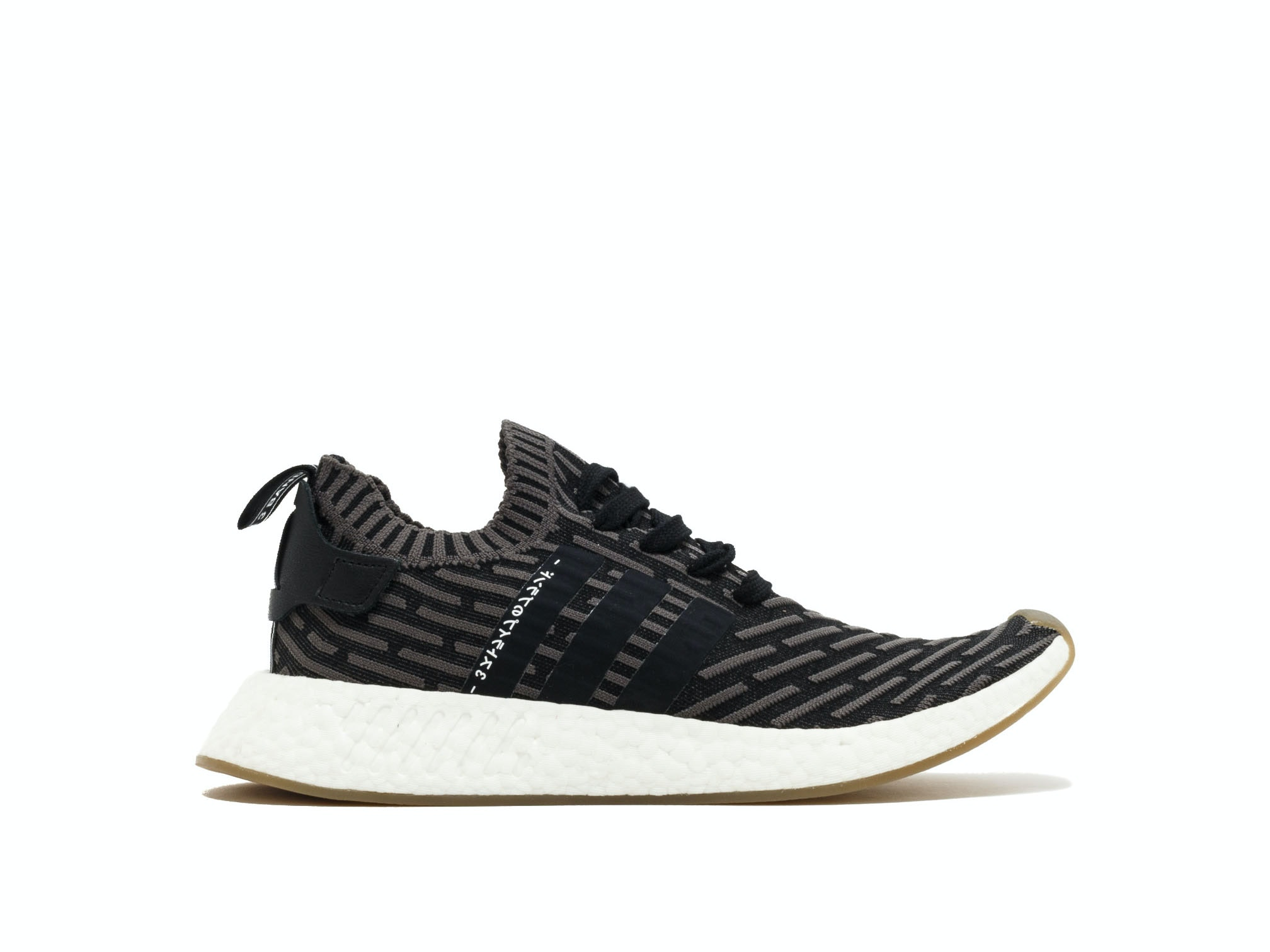 competitive price 3a9dc a346f Shop Japan Black Gum Primeknit NMD R2 Online | Laced