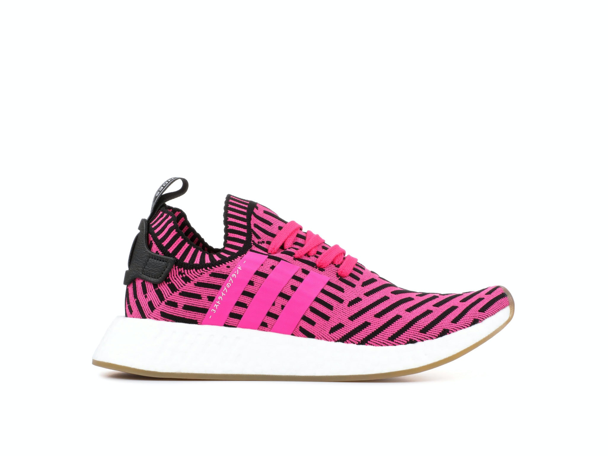 sneakers for cheap 62b27 3375b Shop Japan Shock Pink Primeknit NMD R2 Online | Laced