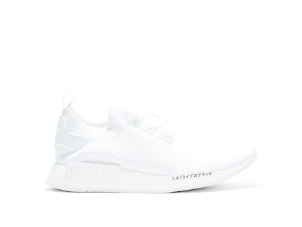 Japan Triple White Primeknit NMD R1