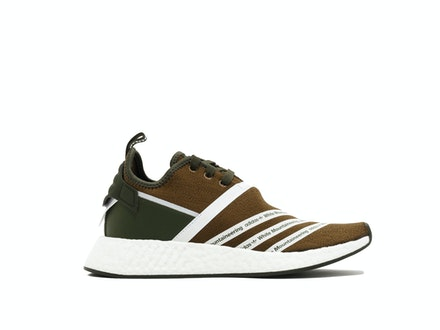 Olive Primeknit NMD R2 x White Mountaineering