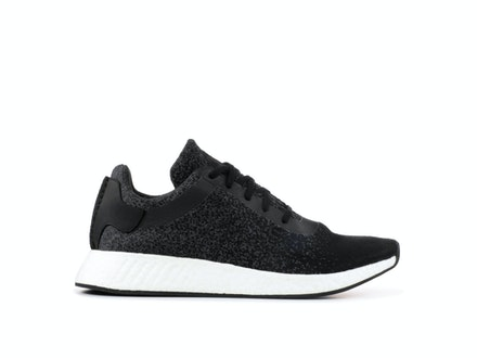 NMD R2 Primeknit x Wings+Horns